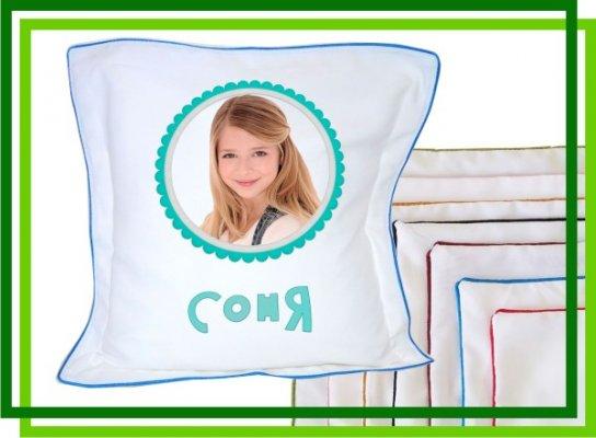 Подушка Габардин с цветным кантом
